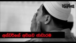 Balumgala - 11th July 2017