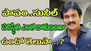 Actor Sunil Career Going in Wrong Way