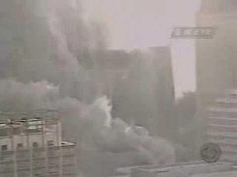 WTC building 7  footage 1