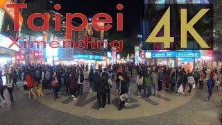 [4K] Walking in Taipei Ximending at Night 타이페이 서문역 台北西門町 (moricone)