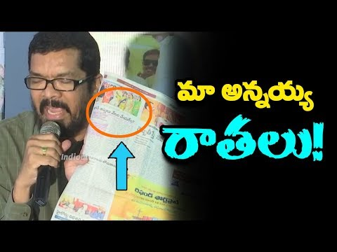 Posani Krishna Murali Comments | AP Political Updates | IndionTvNews