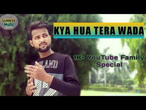 Kya Hua Tera Wada - Unplugged | Ft. SUNNYK MuZic | BasserMusic | Mohammad Rafi | R.D Burman | Cover