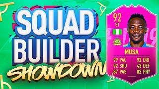 FIFA 19 SQUAD BUILDER SHOWDOWN!!! FUTTIES 99 PACE MUSA!!!