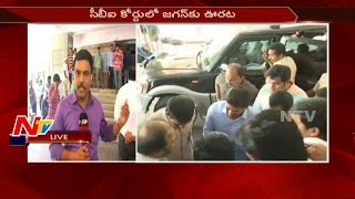 Relief to YS Jagan || CBI Court Cancel YS Jagan Bail Cancellation Petition