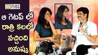 Nagarjuna Flirts with Anushka Shetty on Stage : Rare Video