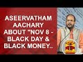 Aseervatham Achary about November 8 - Black Day and Black Money... | Thanthi TV