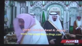 Imams of Haramain 2010