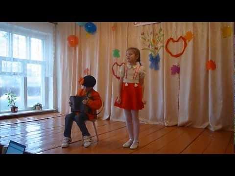 Компания детская песня скачать