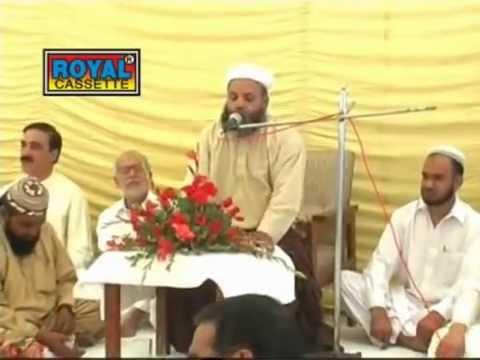 Molana Makhdom Jafar Qureshi (عقل مند کون؟) video