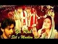 Ya Rab Dil e Muslim Ko | PTV Show | Fariha Pervez, Sara Raza, Hina Nasarullah, Ali Abbas,