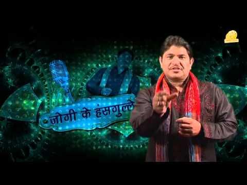 Dr Ne Ki Fees Maaf  | Jokes By Dr. Sunil Jogi video