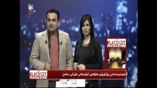 Dilshad Hastiar Kurdsat,,کوردسات مهگهزین چاوپێکهوتن لهگهل هونهرمهند دڵشاد ههستیار