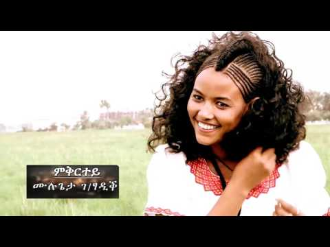 Mulugeta Gebretsadik - Mikrtey  (Official Music Video) New Ethiopian Tigrigna Music