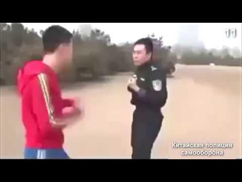 Китайская полиция. Приемы самообороны