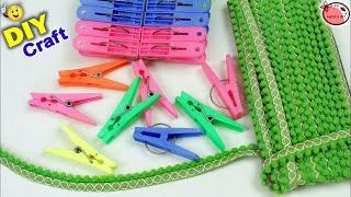 WOW ! Best Craft Idea Using Cloth Clip || Handmade Craft || DIY Room Organizer 2018 || Easy Craft