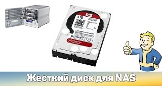 ✔ Обзор Western Digital Red WD40EFRX 4Тб