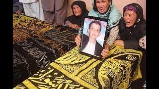 DAHLEZHA: Murder Of Five Children In One Family Investigated