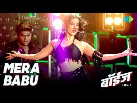 Mera Babu Chailchbila | Sunny Leone | Kutha Kutha Jayacha Honeymoon la | Boyz | HD Video