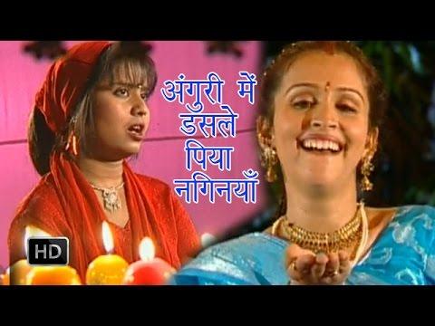 Anguri Mein Dasle || अंगूरी में डसले पिया नागनियाँ   || Babaria | Devi | Bhojpuri  Hot Songs video