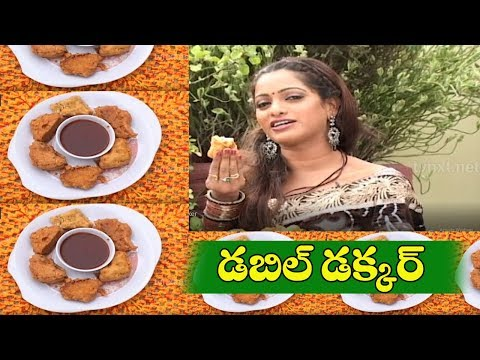 Double Decker Recipe | How to Make Double Decker | Cooking With Udaya Bhanu | TVNXT Telugu