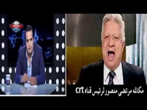مرتضمرتضى منصور رئيس نادي الزمالك (يمين) و أحمد سعيد رئيس قناة CRT (يسار)