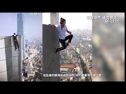 Китайский руфер погиб, упав с высоты 62 этажей