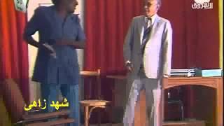 مشاهد من مسرحية أكل عيش الفاضل سعيد ( العجب) شهد زاهى