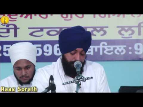 Raag Sorath - Prof  Rajbrinder Singh ji : Adutti Gurmat Sangeet Samellan - 2014