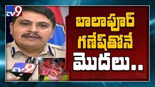 Rachakonda CP Mahesh Bhagavat on Ganesha idol immersion - TV9
