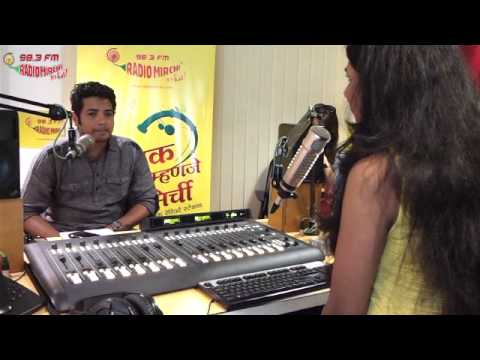 Swapnil Bandodkar in Radio Mirchi Studios - Part 2!