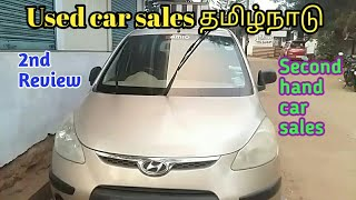 Used cars for sales shop /Damio cars review