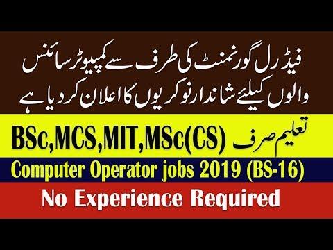 FPSC Jobs 2019 For Computer Operator   55 Vacancies Open   Online Registration