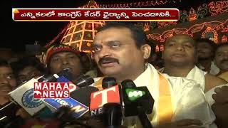 Bandla Ganesh Press Meet After Elections | Bandla Ganesh Latest News At Tirumala