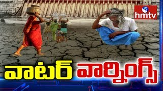 Water Warnings | Big Debate on Water Levels in Dams | hmtv