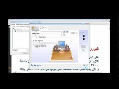 ندوة السوق هذا الاسبوع من المتداول العربي - 4 مارس 2012