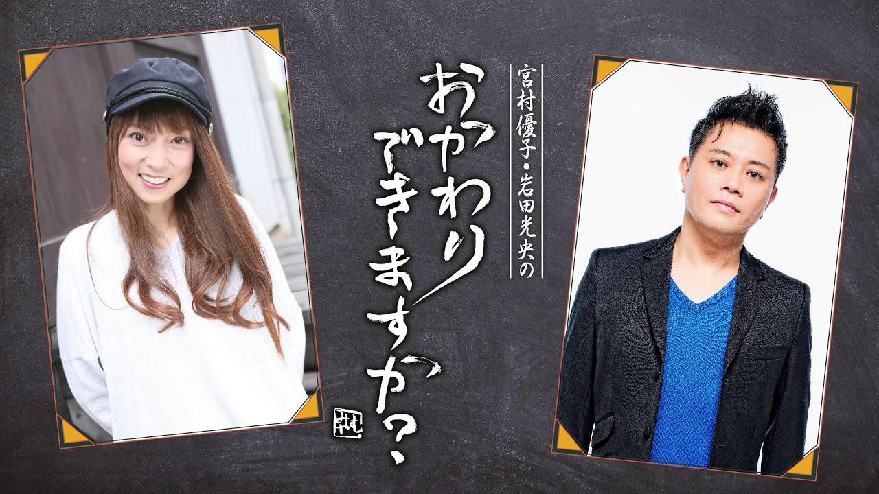 岩田光央の画像 p1_38