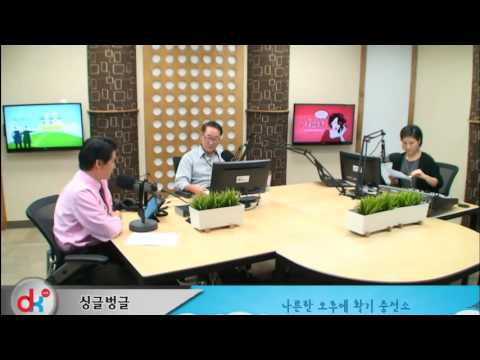 Dallas Korean Radio AM730 싱글벙글 쇼 102315-1