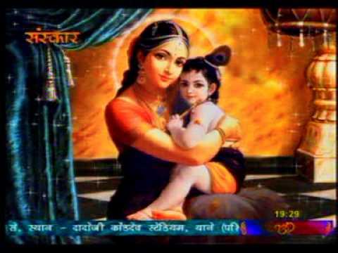 Krishna Bhajan - Murli Wala........ by Alka Goyal