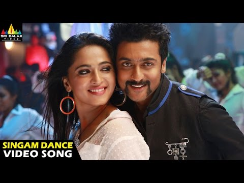 Singam (Yamudu 2) Songs | Singam Dance Video Song | Suriya, Hansika, Anushka | Sri Balaji Video