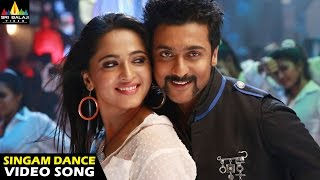 Singam 2 - Singam Dance Video Song - Singam Movie (Suriya, Anushka Shetty, Hansika) - 1080p
