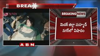 Five members lost life in lake | Medak district