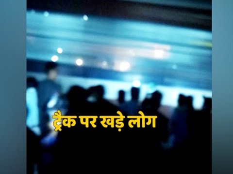 EXCLUSIVE video of the moment when DMU train 74943 stuck people watching Dussehra celebration