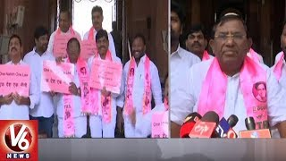TRS MPs Continue Protest At Parliament Over Reservation Quota Hike In Telangana
