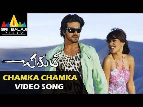 Chamka Chamka Video Song - Chirutha (Ramcharan Neha Sharma) -...