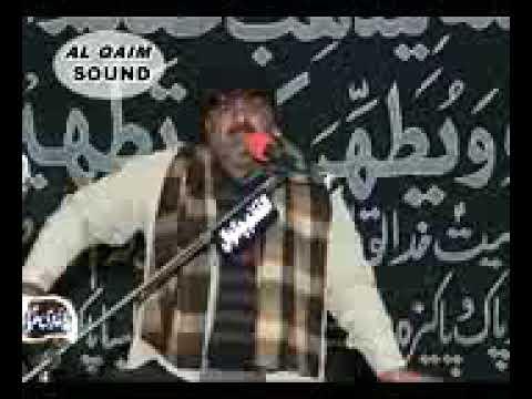 Zakir Ghazanfar Abbas Gondal 28th Muh 2012 Shahadat Imam Sajjad a s Dheedwal Chakwal   YouTube