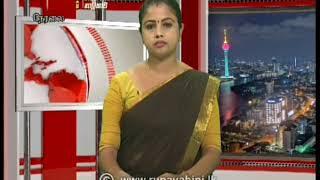 2020-10-26 | Nethra TV Tamil News 7.00 pm