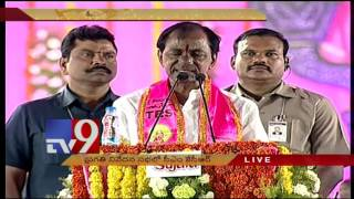 CM KCR speaks @ TRS Party 16th Foundation Day Celebrations