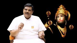 ऐसे मनायें भगवान हनुमान के जन्मोत्सव 2019 को | Shri Hanuman Janmotsav | Shriguru Pawan Sinha Ji