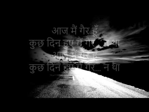 AAKHARI GEET MOHABAT KA COVER BY ANKIT SINGH