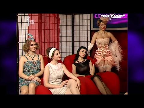 E-sex-t - Музыкальная Шкатулка